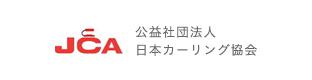 JCA 公益社団法人日本カーリング協会